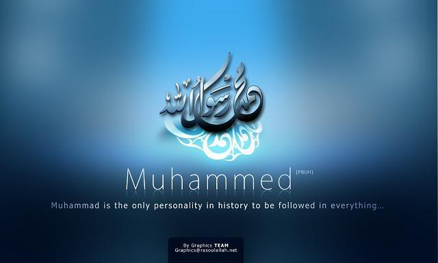 A glimpse into the lives Prophet Muhammad, peace be upon